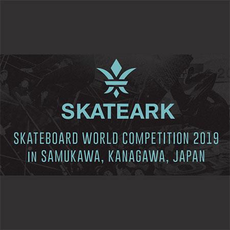 Skate Ark