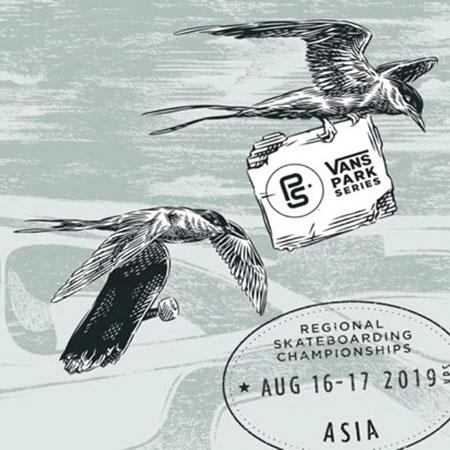 Vans Park Series Asia Regionals