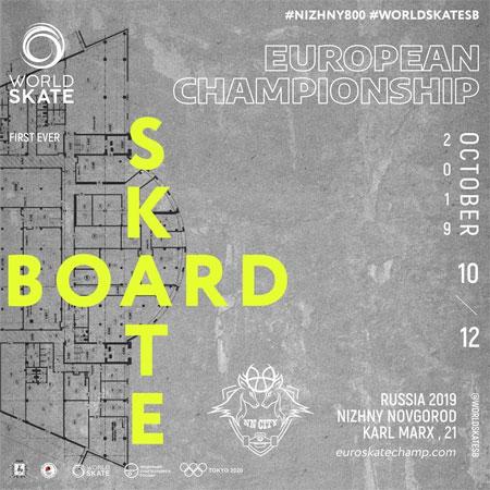 European Street Skateboarding Championship Nizhny Novgorod