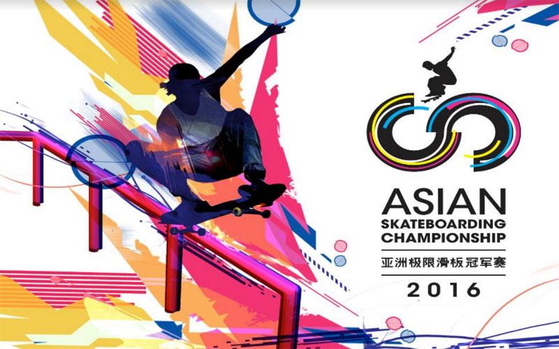 Asian Skateboarding Championships