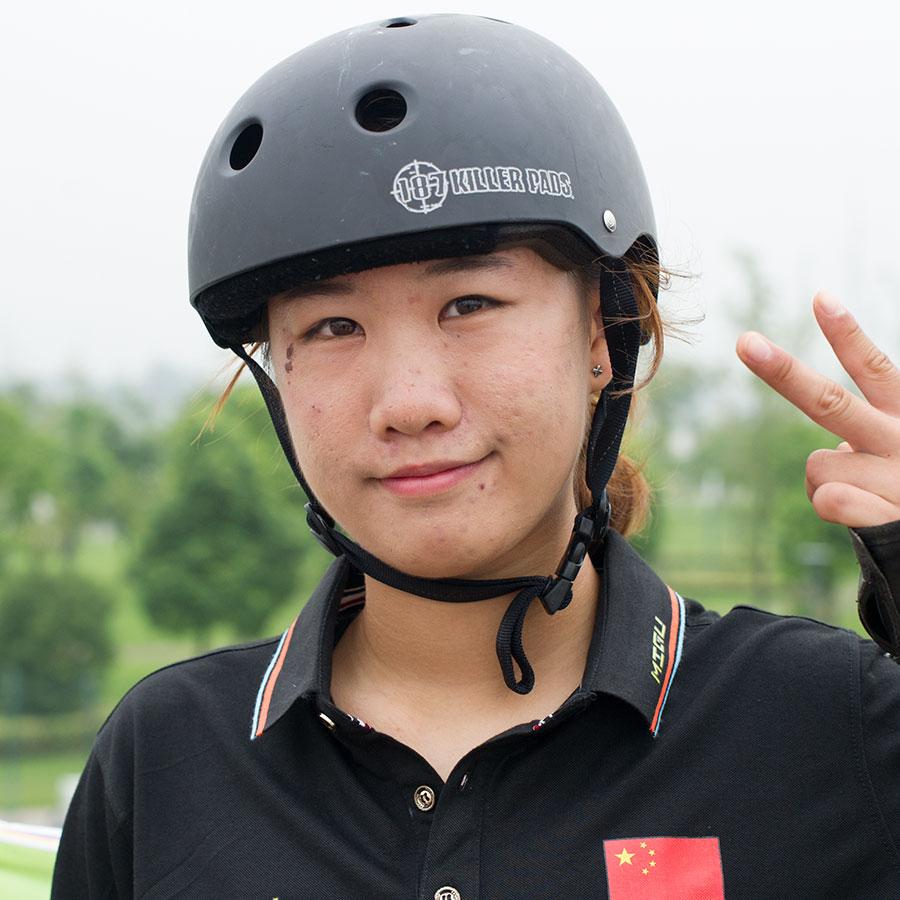 Boni Jia Headshot Photo