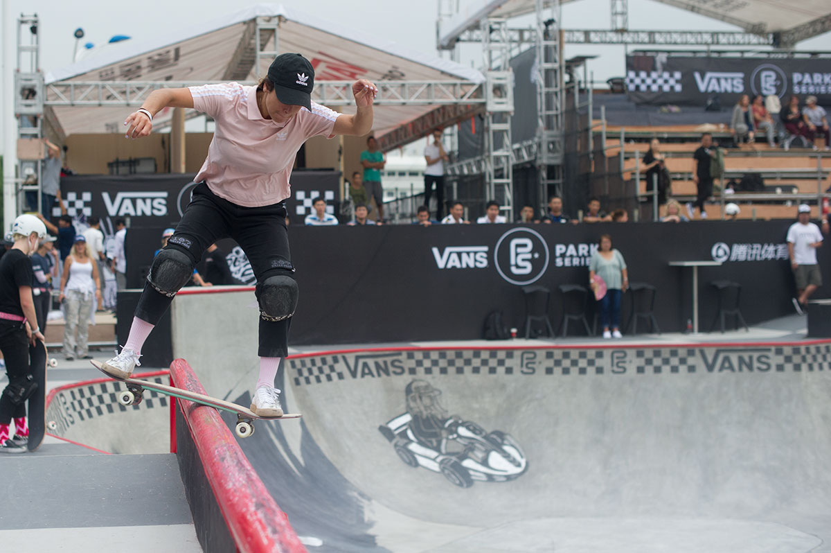 Vans Park Series Shanghai - Boardslide Over
