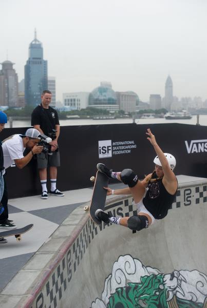 Vans Park Series Shanghai - Stale Fish