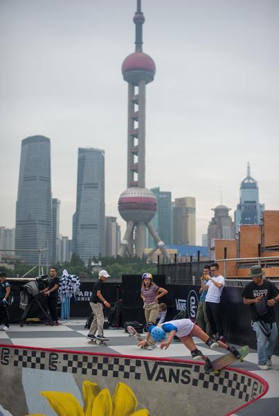 Vans Park Series Shanghai - Corner Feeble
