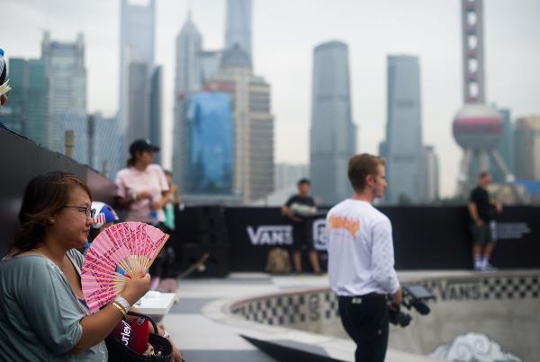 Vans Park Series Shanghai - Fan