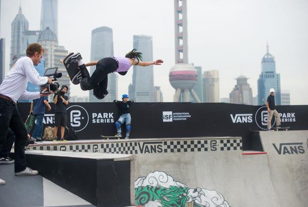 Vans Park Series Shanghai - In the Skyline