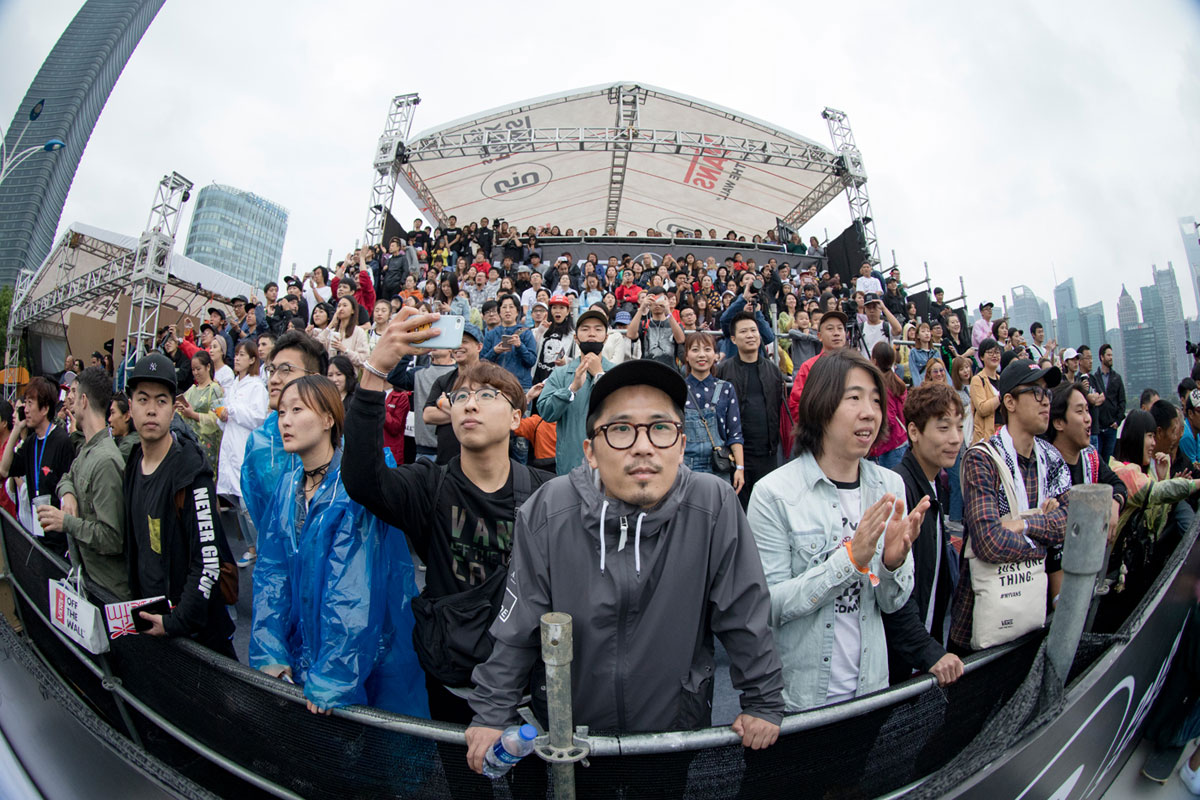 Vans Park Series Shanghai Crowd