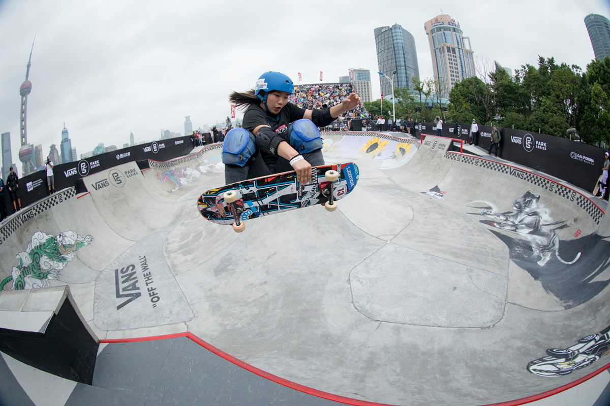 Vans Park Series Shanghai - FS Air
