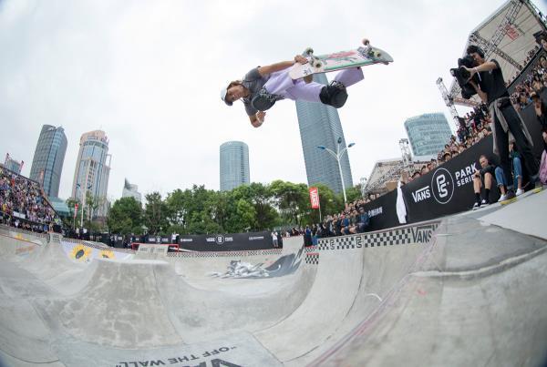 Vans Park Series Shanghai - Backside Air