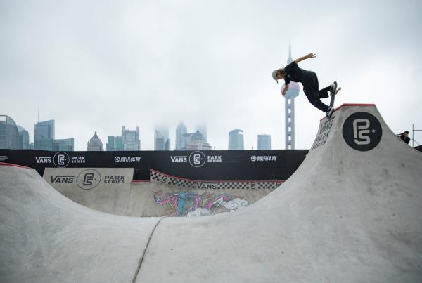 Vans Park Series Shanghai - BSNB