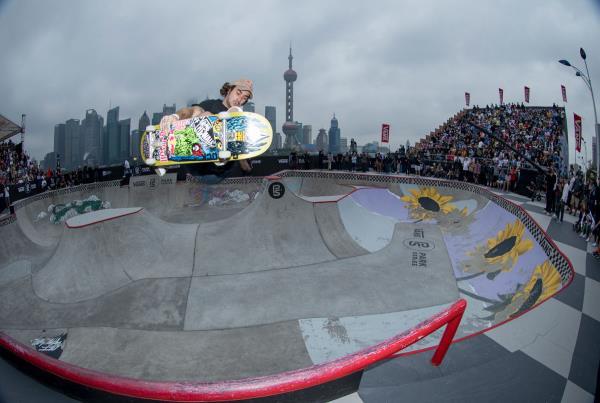 Vans Park Series Shanghai - Blaster