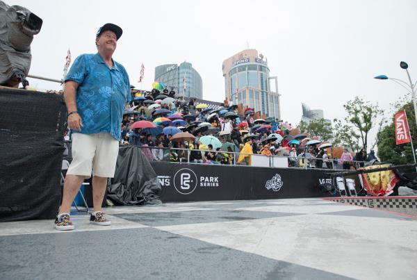 Vans Park Series Shanghai - SVD