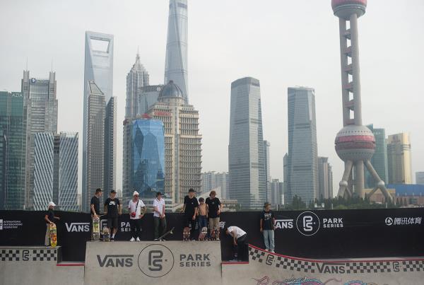 Vans Park Series Shanghai - Heavy Crew
