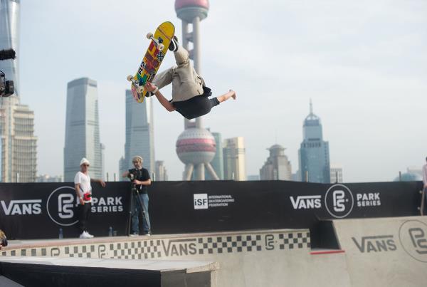 Vans Park Series Shanghai - Keegan 540