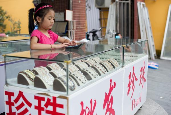 Shopping in Shanghai Child Labor
