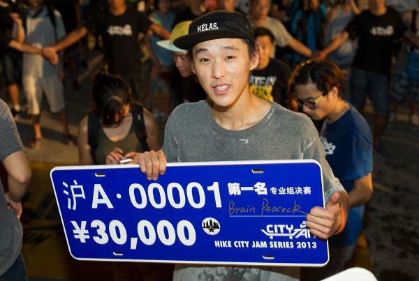 Brian Peacock Wins Shanghai Pro 2013