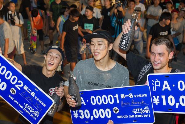 Skateboarding Shanghai Pro 2013