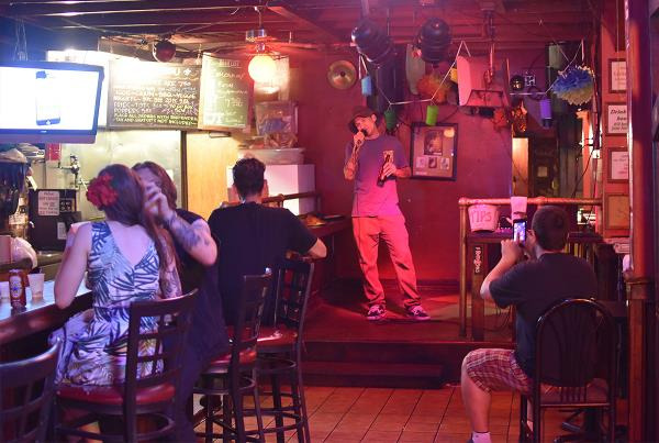 The Road to X Games - Karaoke
