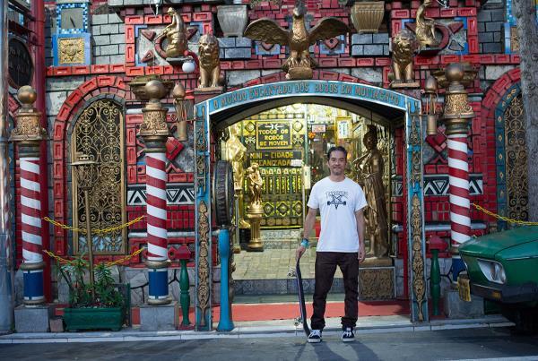 Vans Park Series Brazil - Disneyland Tourist
