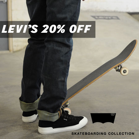 Levi's 20% Off for a Limited Time