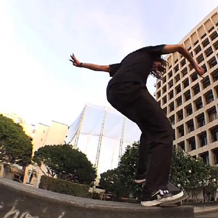 Vern Laird's Full Street Part and 40th Birthday
