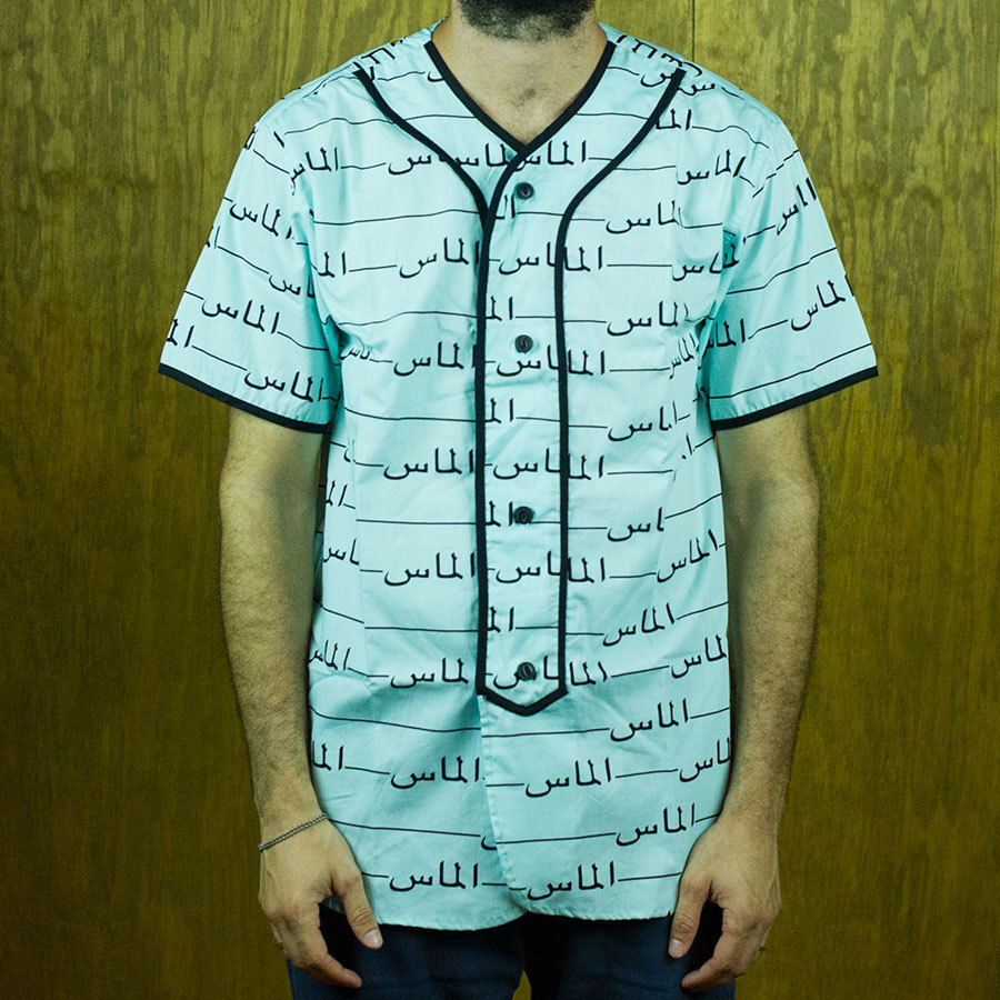 Diamond Blue Button Ups and Wovens Arabic Baseball Jersey in Stock Now
