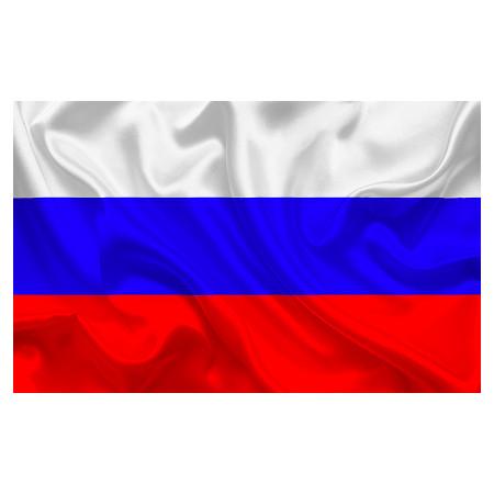 Russian National Championships Logo