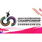 Asian Skateboarding Championships Park Finals Results