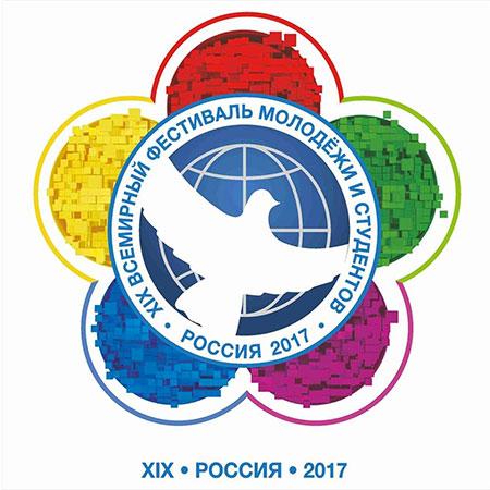 Sochi Youth Festival Final Runs